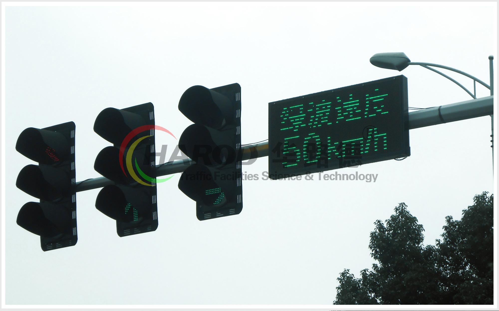 绿波显示屏