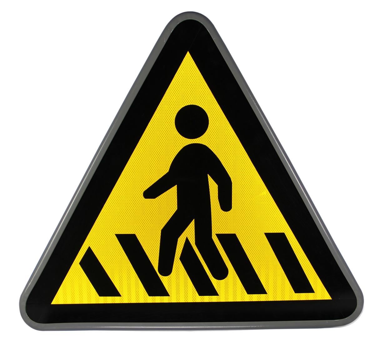 面光源系列道路交通标志牌